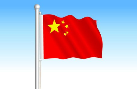 Free Chinese flag Clipart and Vector Graphics.