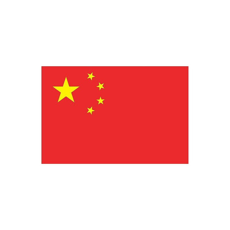 Collection of 14 free Chinese flag png bill clipart dollar sign.