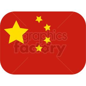 china icon clipart. Royalty.