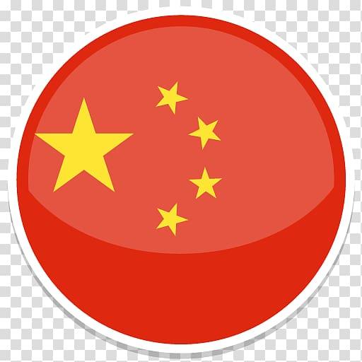 Dragon Ball , Flag of China Icon, China Flag File.
