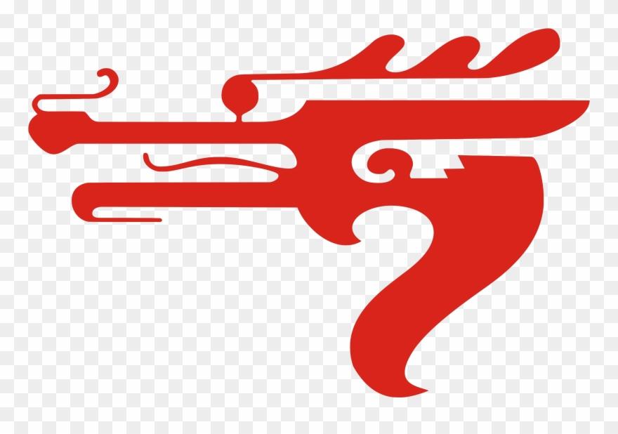 Memorias De China Logo.
