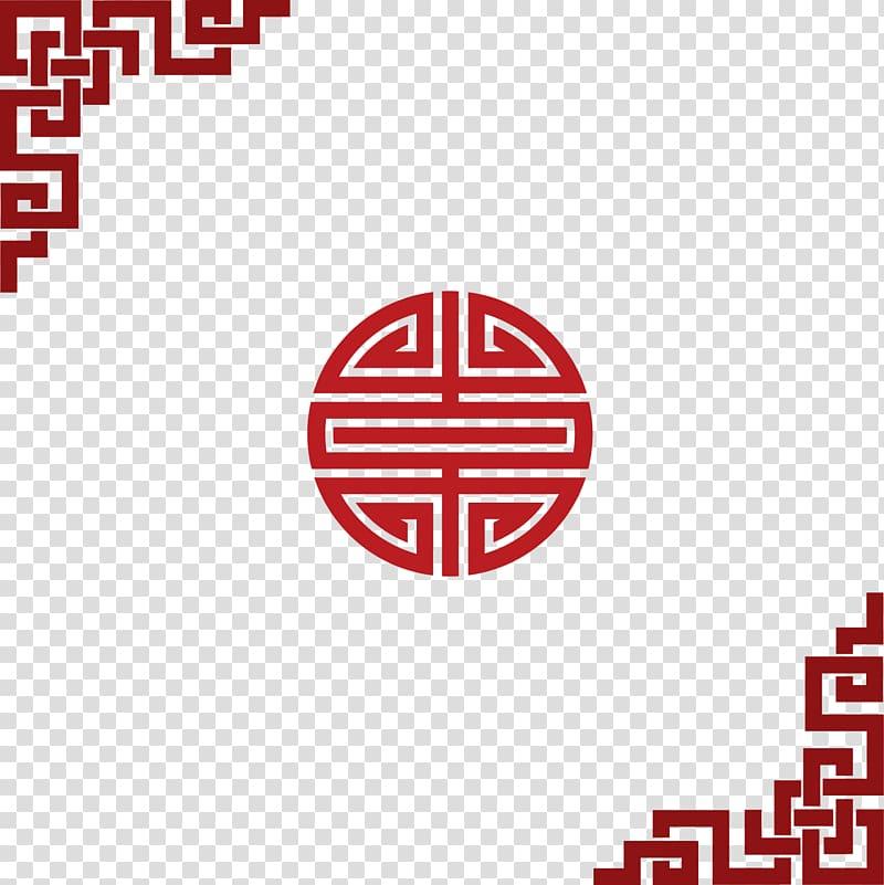 Red logo, China Chinese New Year Pattern, Chinese New Year.