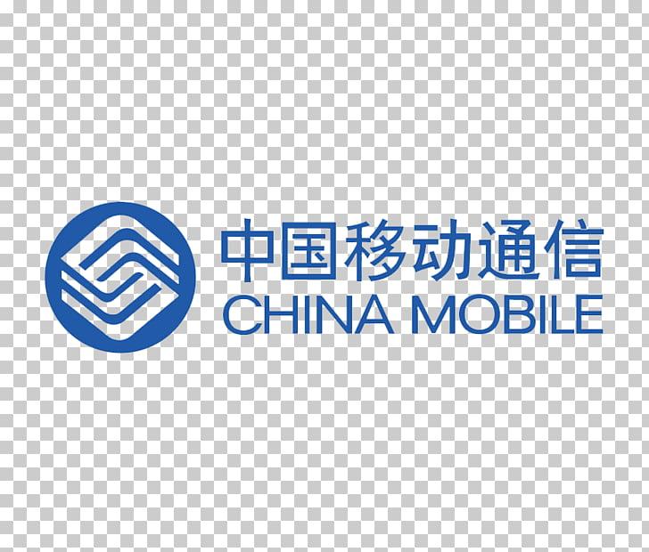 Jiading District China Mobile China Unicom Business 中国移动.