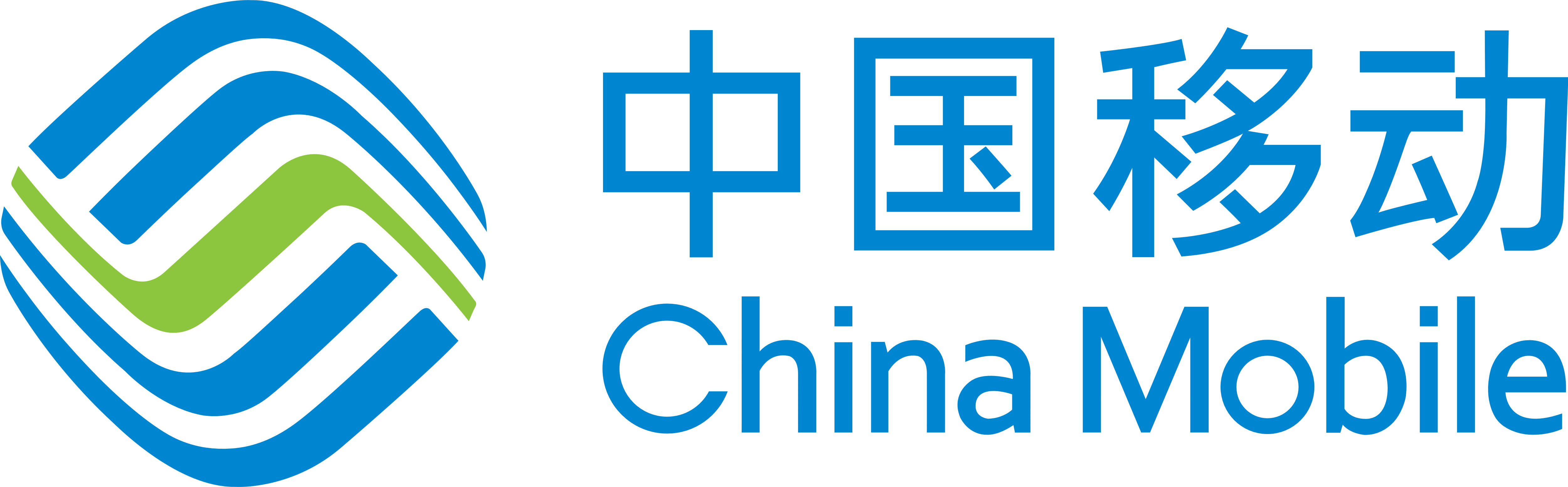 China mobile logo download free clipart with a transparent.