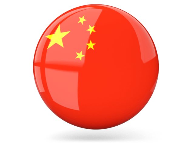 Icon China Flag transparent PNG.