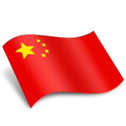 China Flag PNG Transparent Images.
