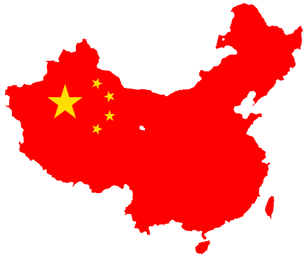 File:Flag map of the People's Republic of China.png.