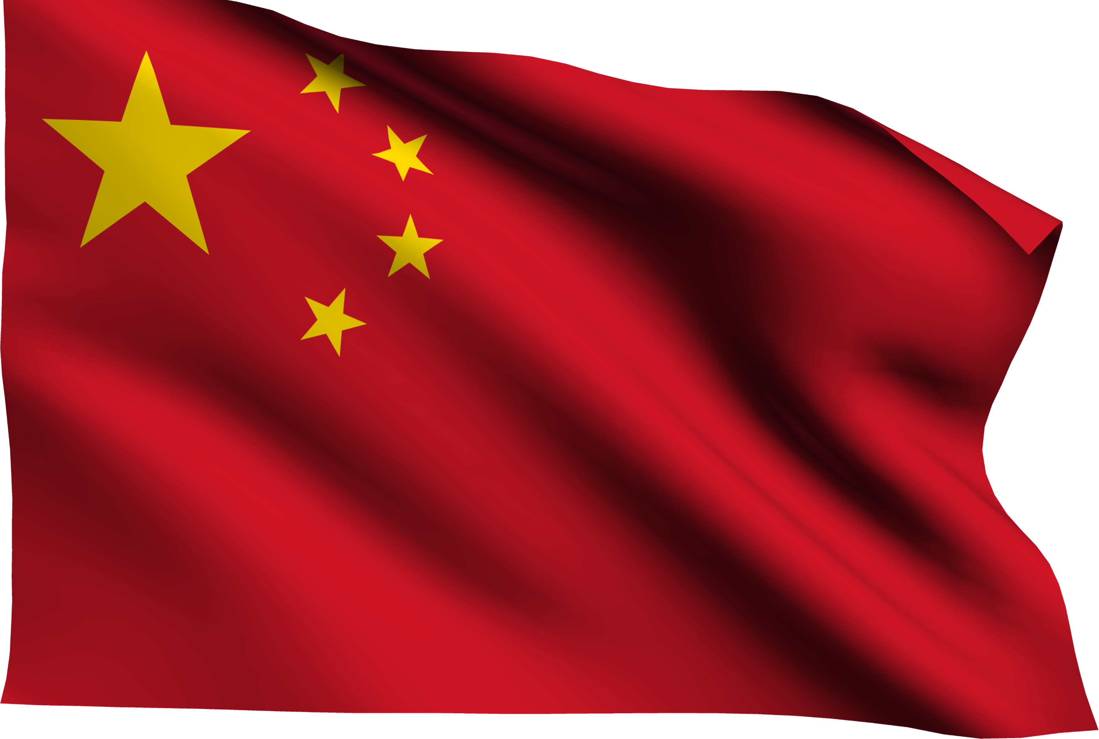 HQ China PNG Transparent China.PNG Images..