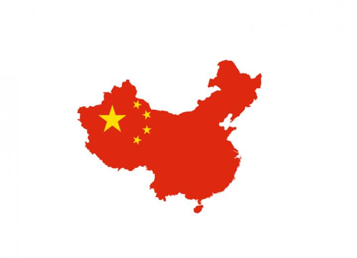 china.png.