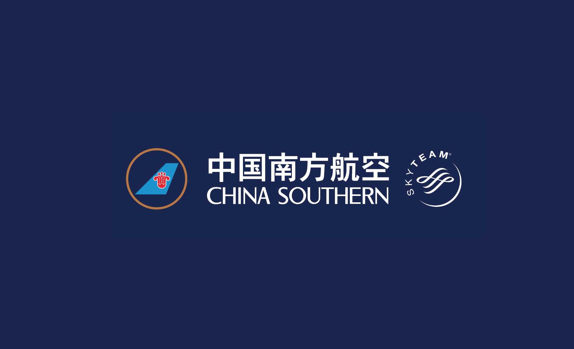 China Southern Airlines.