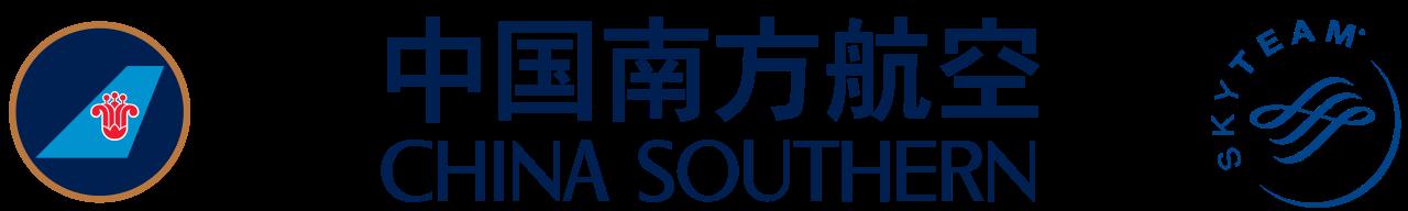 File:China Southern Logo.svg.