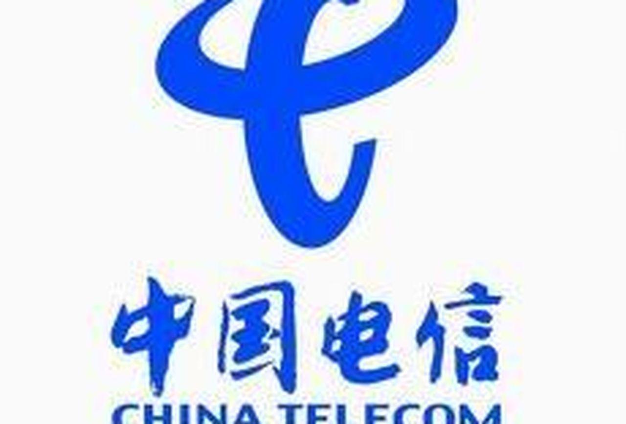 China Telecom\'s Ready To Ride The 3G Revolution In China.