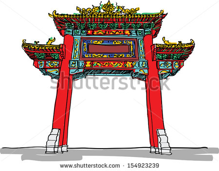 Illustration Chinese Gate Vector Landmark Chinatown Stock Vector.