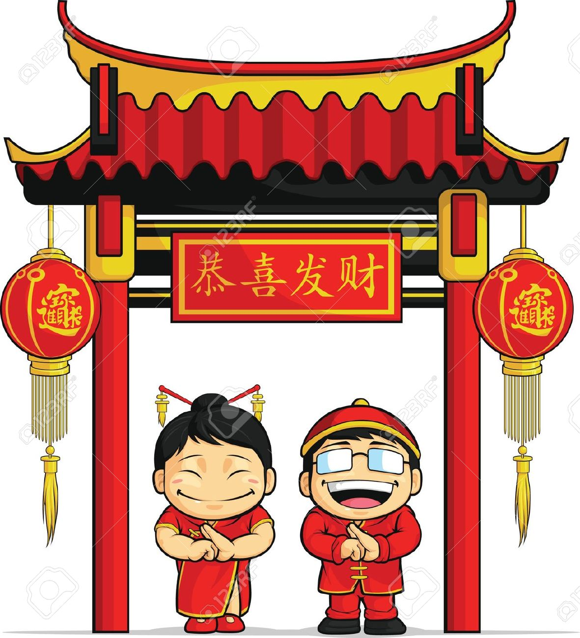 Free chinese new year clipart images.