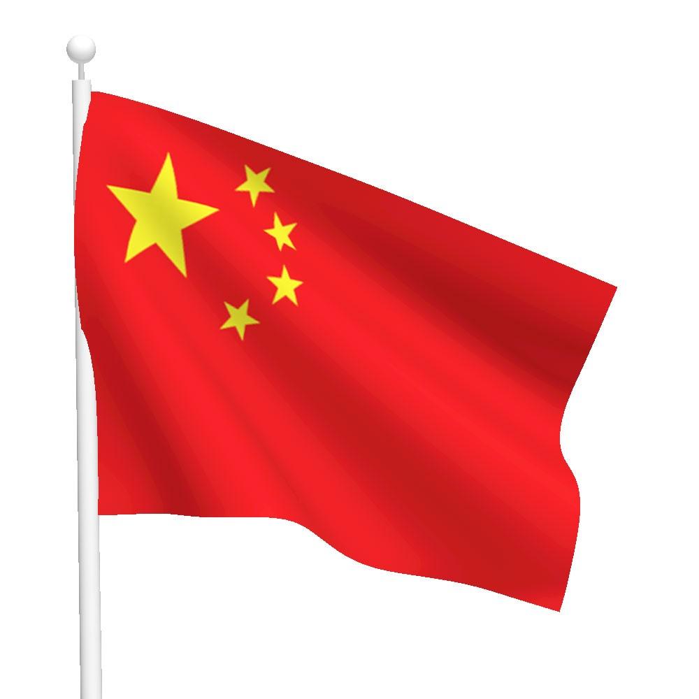 China Clipart.