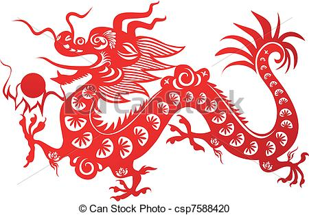 Chinese Dragon Clipart & Chinese Dragon Clip Art Images.