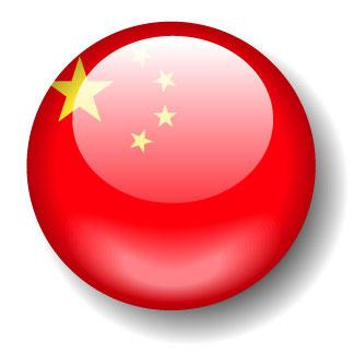 CLIPART CHINA.