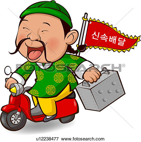 Stock Illustration of Chinese Man Driving a Scooter u12238477.