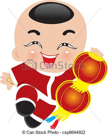 Asian baby clip art