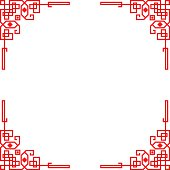 Free Chinese Border Clipart and Vector Graphics.