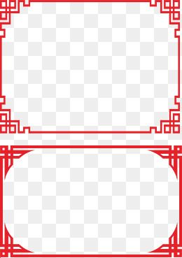 Red Chinese Border, Retro Borders, Frame, Red Border PNG Clipart.