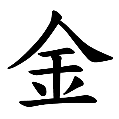 Free Chinese Symbol Cliparts, Download Free Clip Art, Free Clip Art.