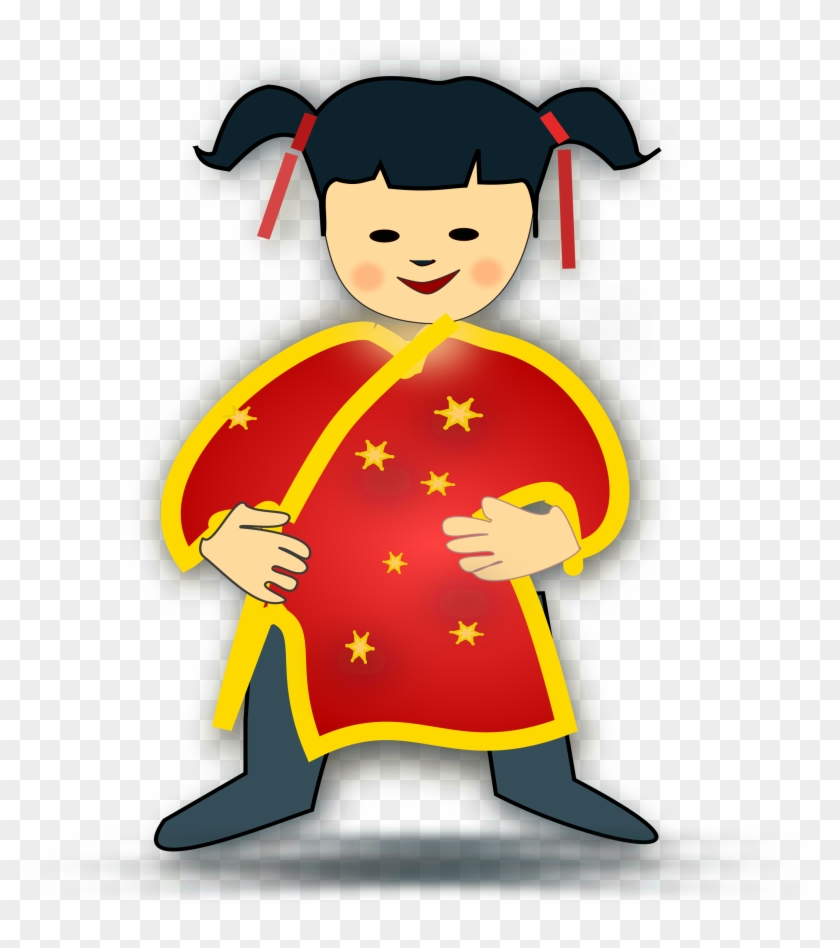 China Clipart Chinese Person.