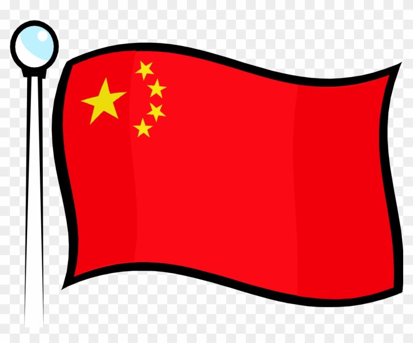 Top China Clip Art Free Spot.