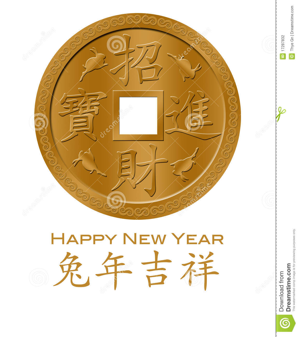 New Year Of The Rabbit 2011 Chinese Gold Coin Stock Photography.