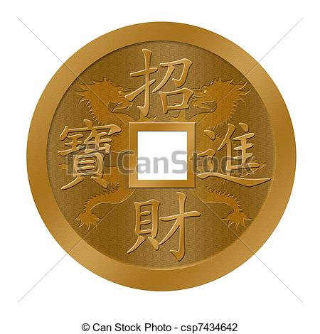Chinese Illustrations and Clipart. 100,527 Chinese royalty free.