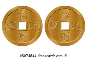 Chinese coin Clipart and Stock Illustrations. 240 chinese coin.