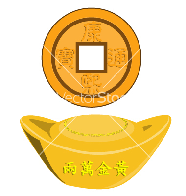 Sycee and chinese coin vector by kingalphonso.