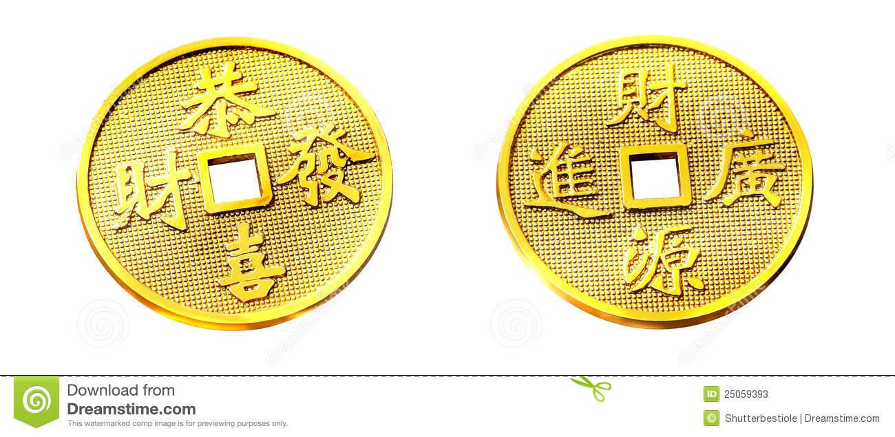 Chinese Golden Coin Stock Photos.