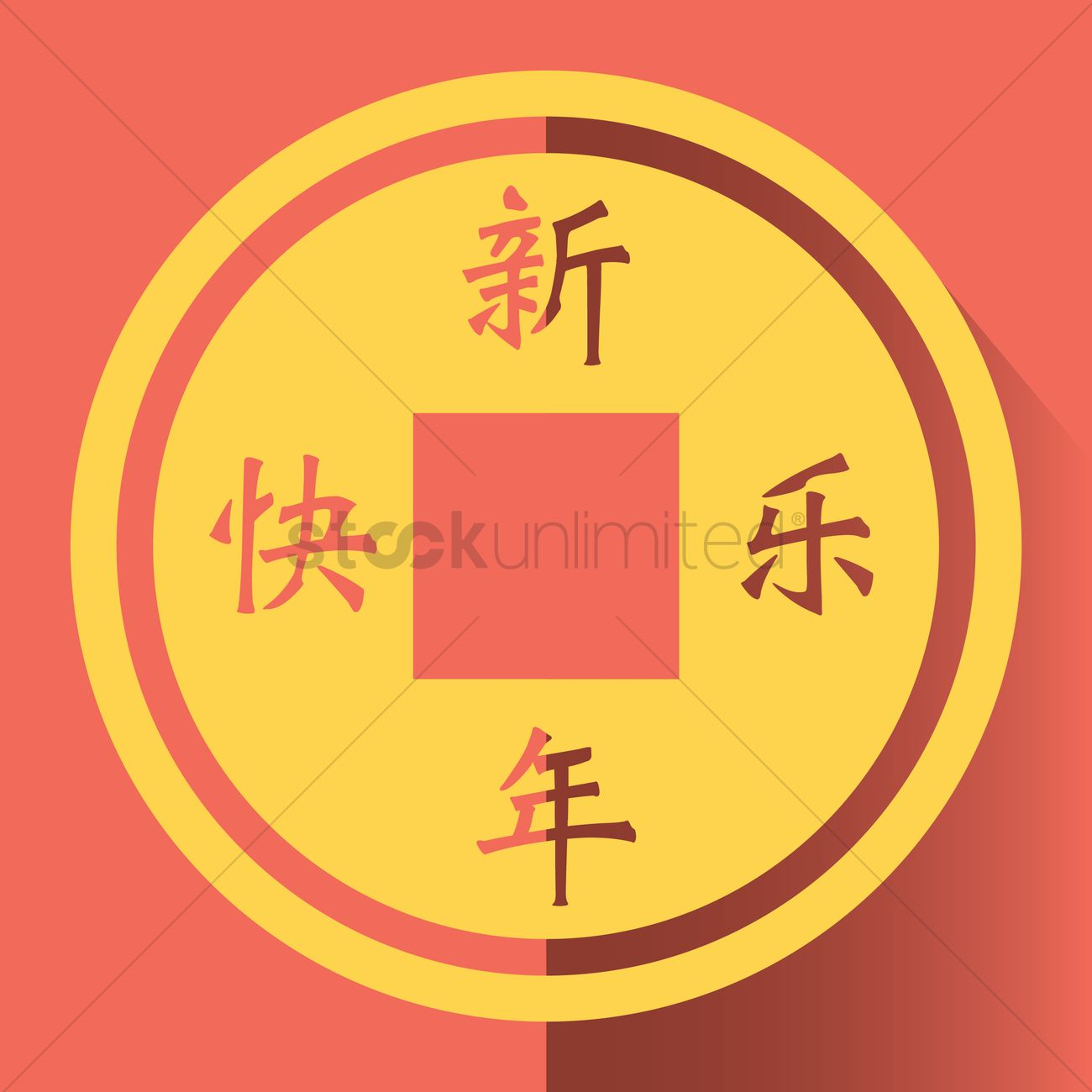Symbolic Symbolics Symbolical Coin Coins Wealth Prosperity.