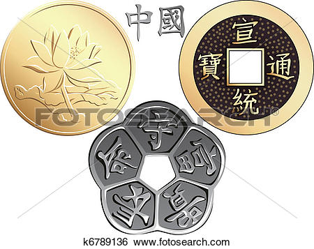 Clip Art of vector set Chinese coins k6789136.