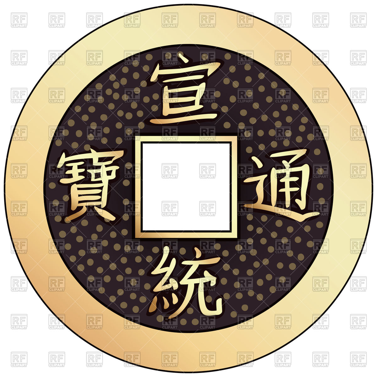 Chinese coin with a square hole Vector Image #43967.