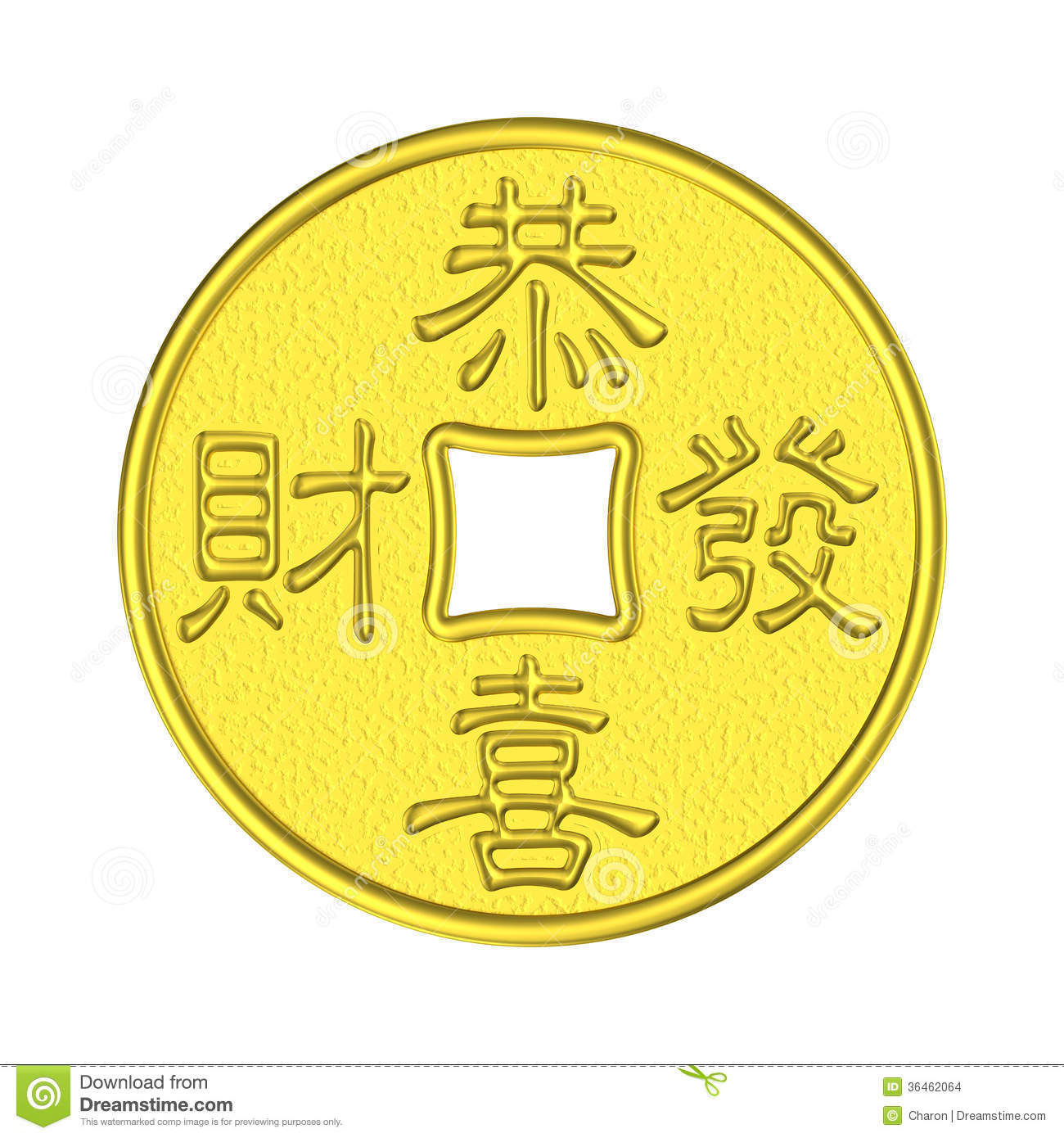 Chinese Lucky Coin Charm Stock Photos.