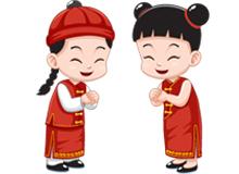 Chinese clipart costume chinese, Chinese costume chinese Transparent.