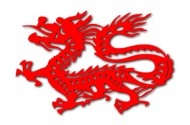 Free Clipart: Chinese Dragon.