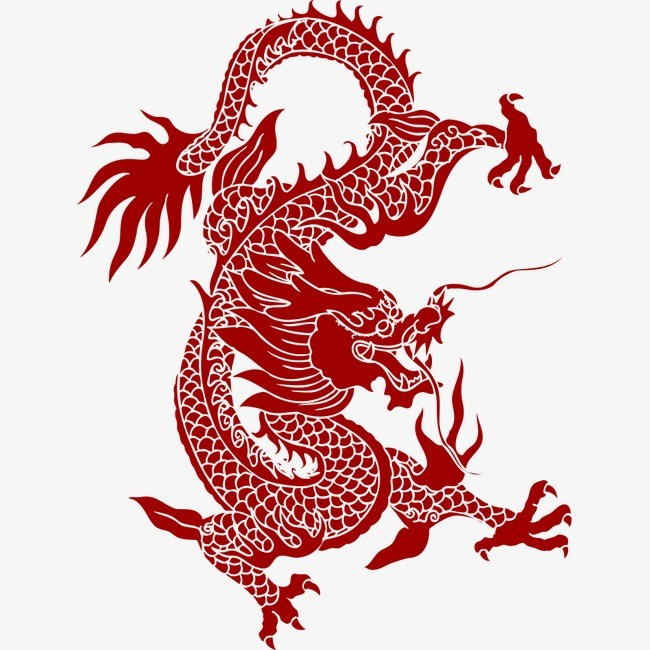 Free chinese dragon clipart 4 » Clipart Portal.
