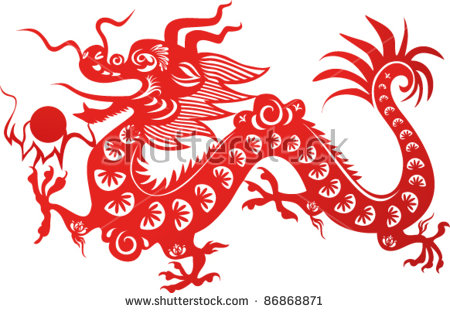 Chinese Dragon Stock Images, Royalty.