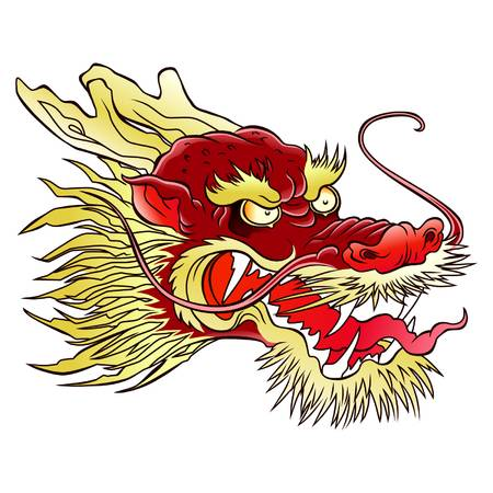 2,939 Chinese Dragon Head Stock Vector Illustration And Royalty Free.