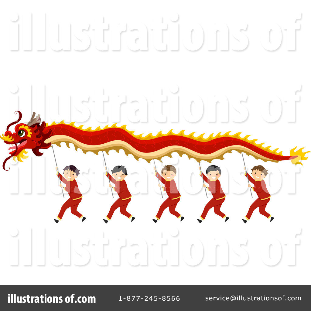 Chinese Dragon Clipart #1286746.