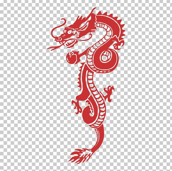Graphics Logo Chinese Dragon PNG, Clipart, Art, Cdr, Chinese Dragon.