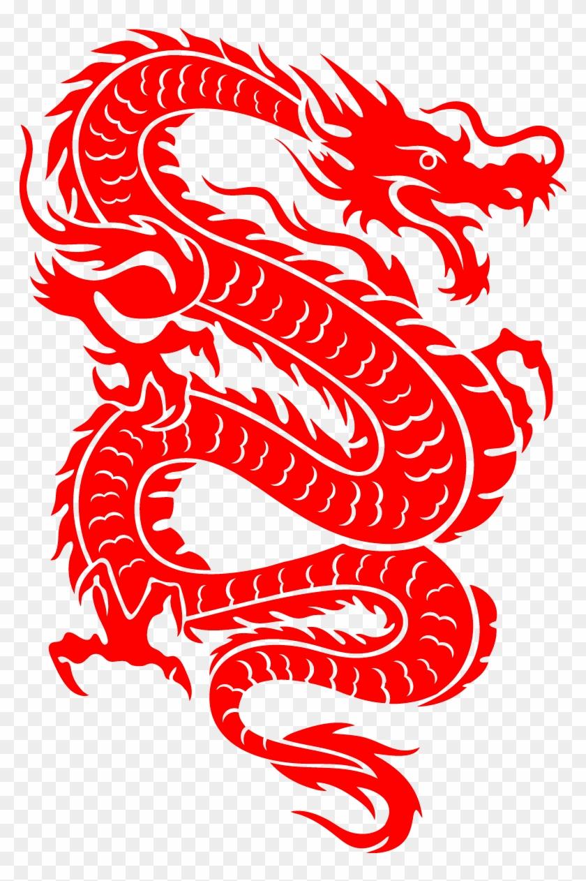 Oriental Dragon Png.