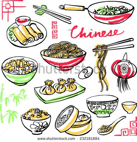 Chinese Drawing Clipart Clipground