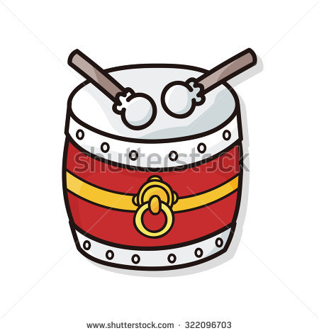 Chinese Drum Stock Photos, Royalty.