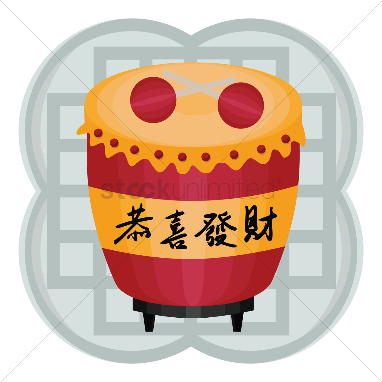 Free Chinese Drum Stock Vectors.