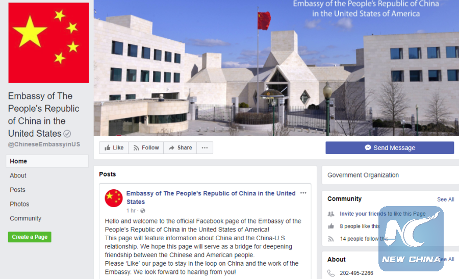 Chinese embassy in U.S. launches Facebook page.