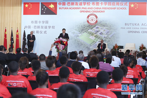 Xi, O'Neill unveil PNG, China friendship school — Embassy of the.